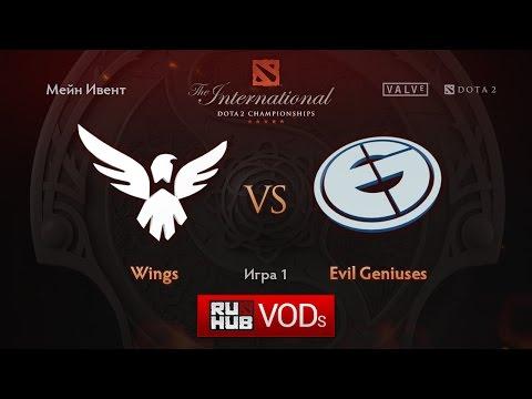 Wings vs EG,