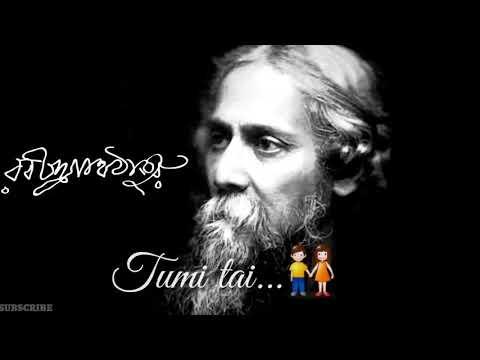 Rabindra Sangeet || Arijit Singh || Whatsapp status Video