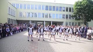 танец выпускников гимназии 3 г.Солигорска. Последний звонок-2019