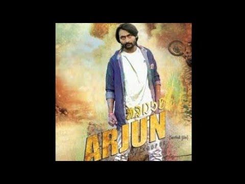 Arjun hd santali full movie fart 2 (2018)