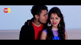 Download Video O OOH JANE JANA II NEW SANTALI MUSIC VIDEO 2019 II BIKI BINDAS PRODUCTION MP3 3GP MP4