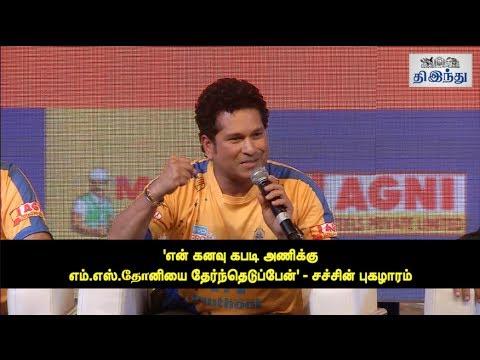 Sachin Speech @ Tamil Thalaivaas Launch | Tamil The Hindu