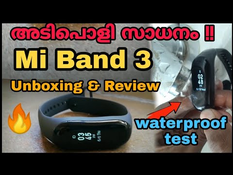 Mi Band 3 Unboxing, Review And Waterproof Test In Malayalam | Flipkart | Crazy Media Tech Malayalam