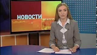 Евгений Савченко в рейтинге губернаторов