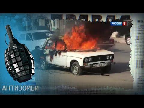НАТО все ближе к России. Что армия Турции делает в Нагорном Карабахе — Антизомби на ICTV