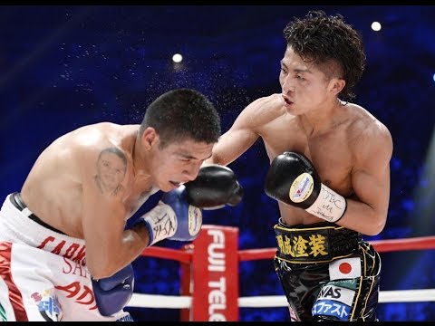 Naoya Inoue vs David Carmona Full Fight. The Monster