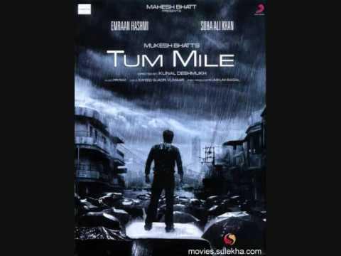 Tum Mile Rock