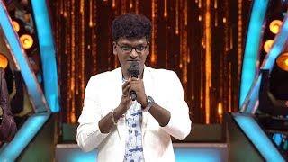 Sahana saral thoovutho song sung by super singer Ajay Krishna like udit narayan