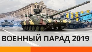 Отмена военного парада чем это может обернуться Зеленскому