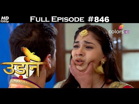 Thumbnail: Udann Sapnon Ki - 16th August 2017 - उड़ान सपनों की - Full Episode