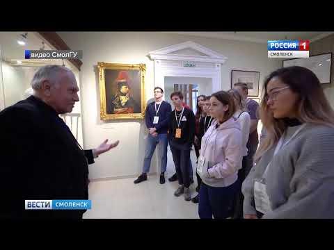 200 школьников приехали в Смоленск на всероссийский конкурс