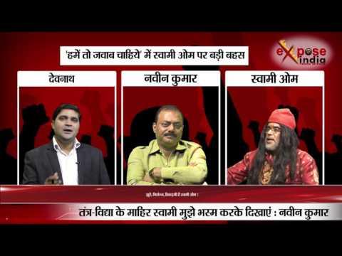 बीजेपी के प्रवक्ता ने क्यों कहा कि मारता सीधे थप्पड़...BJP Spokesperson burst out on Swami Om
