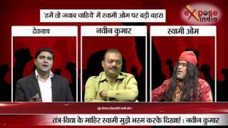 बीजेपी के प्रवक्ता ने क्यों कहा कि मारता सीधे थप्पड़...BJP Spokesperson burst out on Swami Om thumbnail