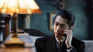 直木賞作家・井上荒野の小説を原作にしたラブストーリー。結婚詐欺師の...