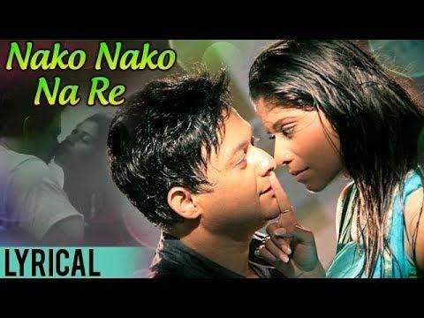 Nako Nako Na Re   Song With Lyrics   Tu Hi Re Marathi Movie   Swwapnil Joshi, Sai Tamhankar
