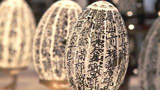 7層蛋中蛋!精緻蛋雕藝術巧奪天工【大千世界】廖啟鎮|彰化藝術館|浮雕|透雕|鏤雕