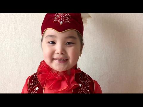 Новое видео на канале Аминка Витаминка