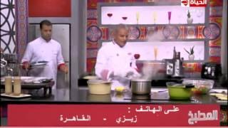 برنامج المطبخ – الشيف يسرى خميس – حلقة الثلاثاء 8-7-2014 – Al-matbkh