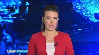 Вести-Волгоград.  День города. Выпуск 10 сентября 2017 г. 15:35