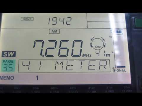 RADIO VANUATU [PORT VILA, 10 KW] — 7260 KHZ — [21 NOV. 2017 06.41 UTC]