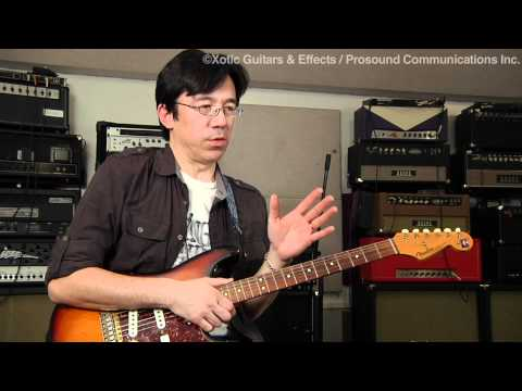 """Interview with Tomo Fujita """"Products of Xotic Effects"""""""