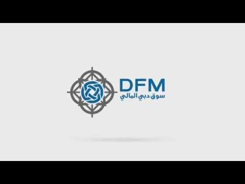 DFM Marketwatch Tutorial - English