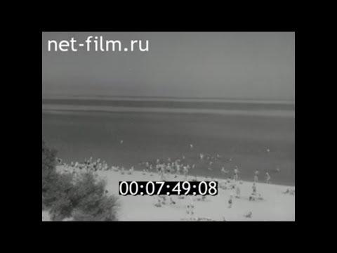 1959г. Светлогорск. новый пионерлагерь