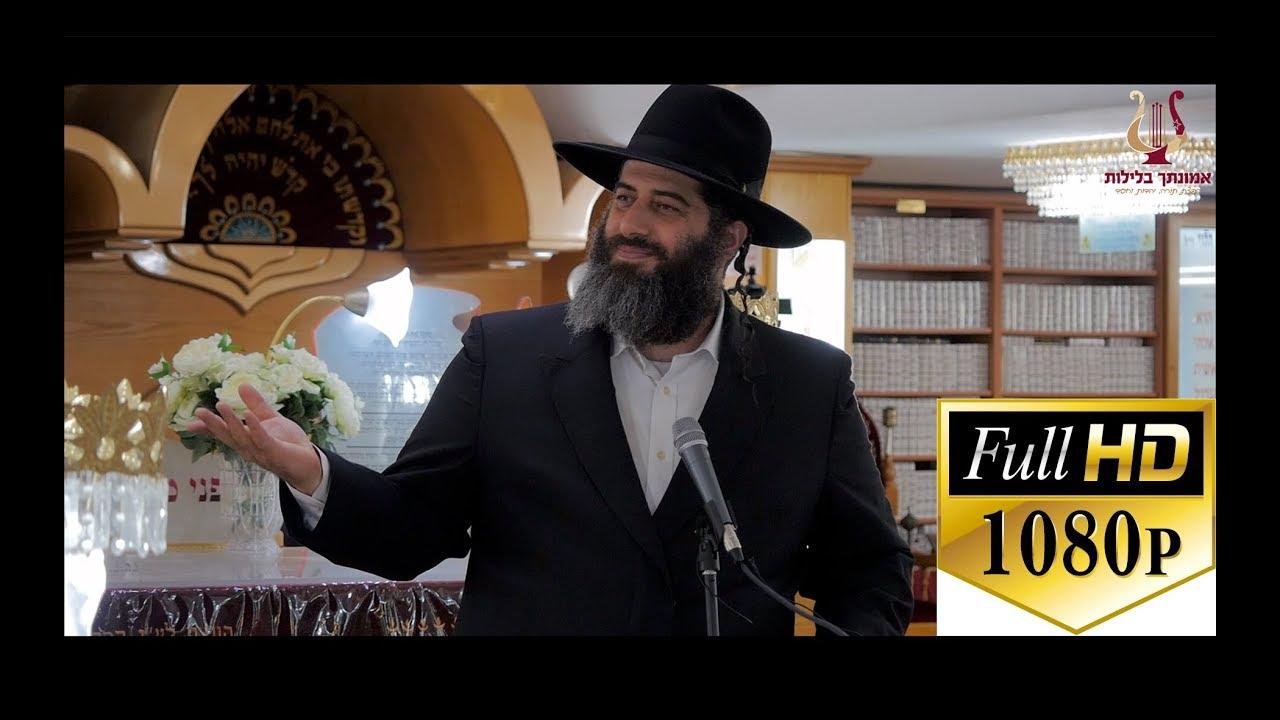 הרב רונן שאולוב - מה לוקחים איתנו ?! מה נשאר שלנו ?! כפר יונה 31-10-2018