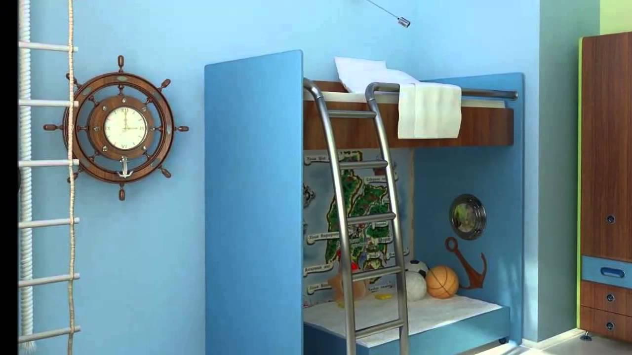Camere per ragazzi moderne youtube - Camere per bambini design ...