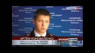 В Краснодаре задержали подозреваемых в налетах на АЗС и магазины(Полицейские Краснодара задержали грабителей автозаправки., 2014-11-13T18:13:40.000Z)