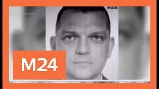 Смотреть видео Аверьянов объяснил убийство охранника на фабрике