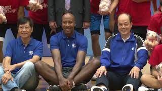 Publication Date: 2018-11-03 | Video Title: 【NBA Cares 活動】 NBA 傳奇球星 Bruce