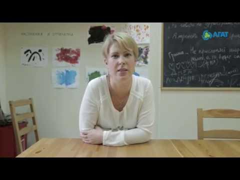 Анна Вендик - Современные концепции детских садов