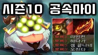 강제 기도메타 만드는 시즌10 구인수마이ㅋㅋㅋ배치고사 …