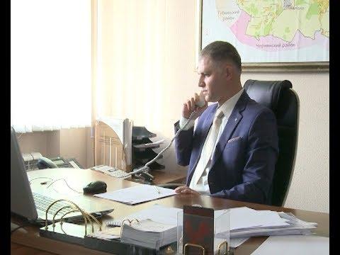 В МУП «Водоканал» новый руководитель