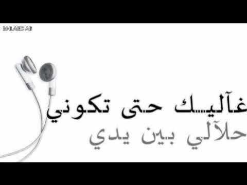 اغنية يتخلي عليا بلاش قناة الموسيقى