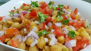Delicious Chickpeas / Mazedaar Chanay Ramadan Special by (YES I CAN COOK)