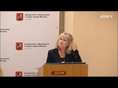 544 школа ЮАО рейтинг 318 (276) Григорьева ОВ учитель 40% не аттестация ДОНМ 03.09.2019