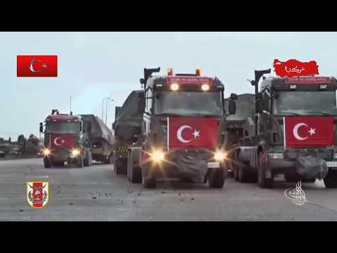 Турция направила войска