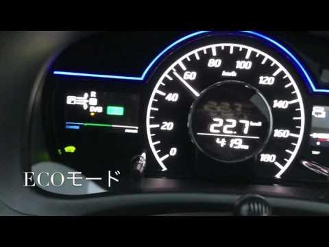 新型日産NOTE e-Power 高速道路試乗
