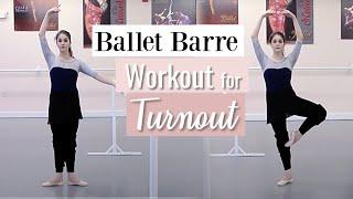 Ballet Barre Workout for Turnout | Kathryn Morgan