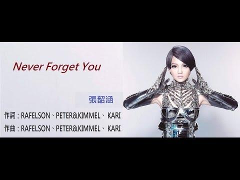 張韶涵《Never forget you》中英文歌詞版 MV HD