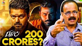 பிகில் 200 கோடி சாத்தியமா? : Producer G. Dhananjayan Reveals   Bigil vs Kaithi Pre  Business