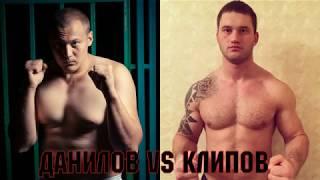 Владимир Данилов (RuBoxing Management: