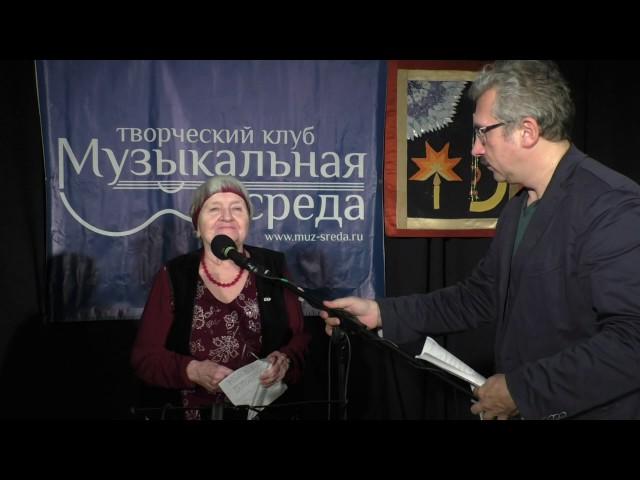 Музыкальная Среда 26.10.2016. Часть 2