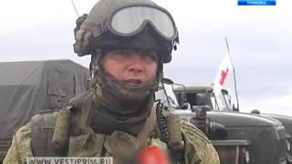 В Приморье морские пехотинцы проходят  масштабные учения