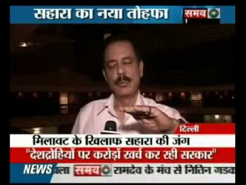 Sahara Shri interview after launching of Q shop products