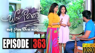 Sangeethe | Episode 363 10th September 2020 Thumbnail