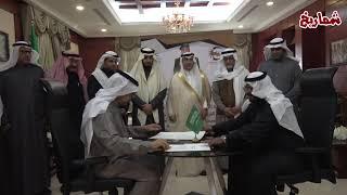 مراسم توقيع اتفاقية وقف معالي الفريق أول (متقاعد) حمد العوهلي لوالديه وذريتهم