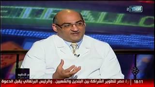 الناس الحلوة | جراحات تكميم المعدة .. علاج مشكلات الأسنان 21 نوفمبر